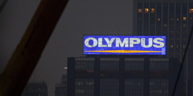 Technology Giant Olympus Hit by BlackMatter Ransomware
